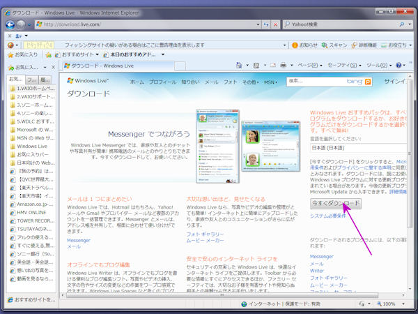 Blog_6_009