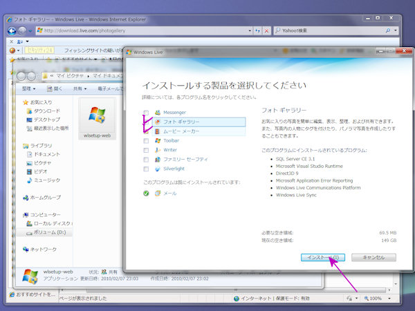 Blog_6_011
