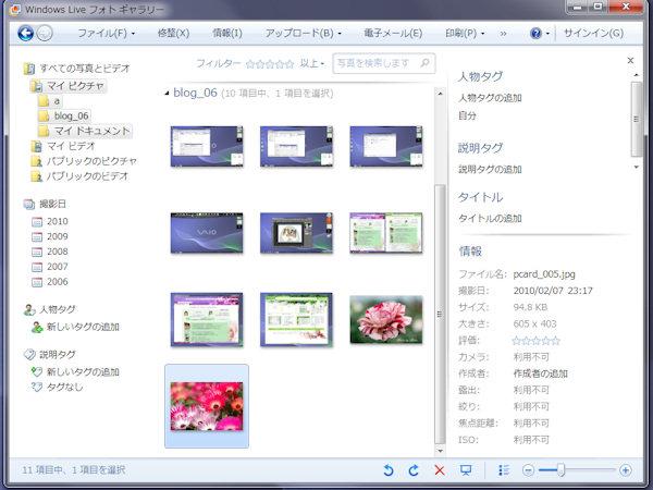 Blog_6_012