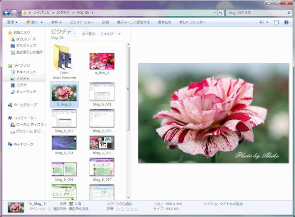 Blog_6_017_2