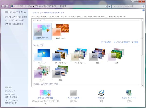 Blog_6_024